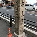 Photos: saigoku18-95