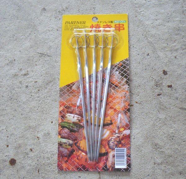 ステンレス焼き串