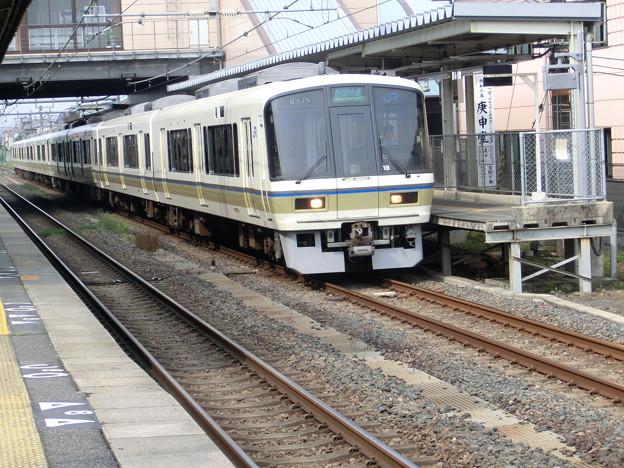 JR西日本:221系(NB801)-01