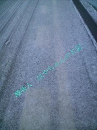雹が降った路面