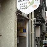 yuuraku_tea