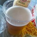 Photos: 昼からビール。たまりません(笑)
