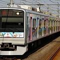Photos: 東京都の条例に抵触し運行終了することになったF-Train