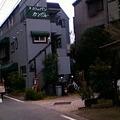 写真: パン屋カンガルー外観
