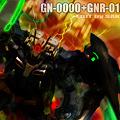 Photos: GN-0000+GNR-010 [B]