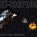 Photos: RX-78GP03S