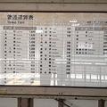 定光寺駅_32