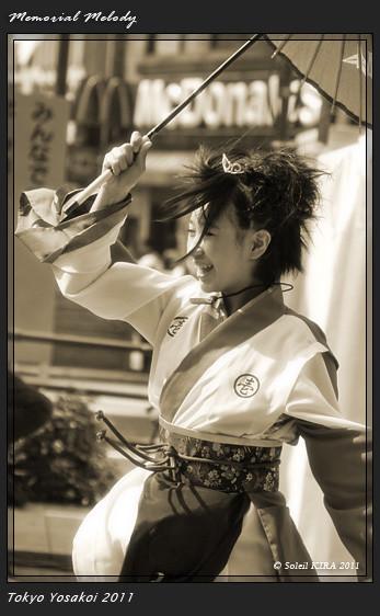 写真: 壱夢_02 - 第12回 東京よさこい 2011