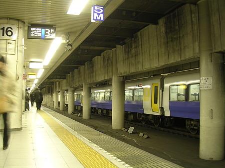 東京駅地下総武線ホーム1
