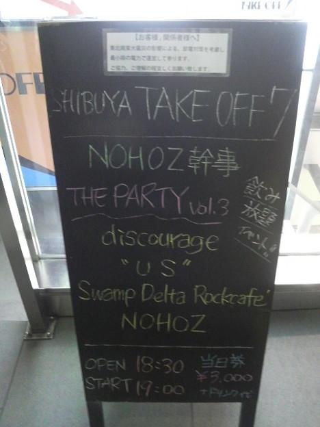 "20110924 TakeOff7 NOHOZ/""US"""