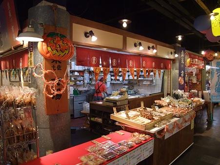 土佐魚菜市場