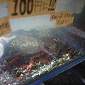 写真: 今は、ザリガニも売り物なんですな・・・