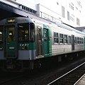 Photos: JR四国 1200形 1231