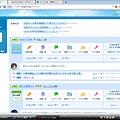 写真: ライブドアブログにOperaスピードダイヤル用アイコンを設置したら・・・