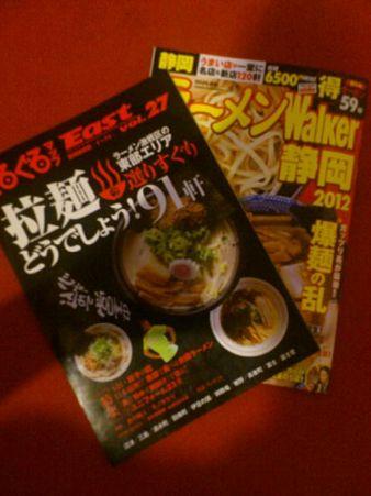 image_20111026175522