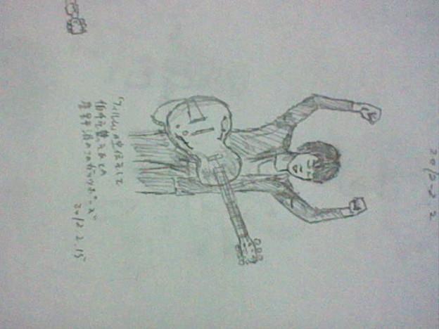 星野源さん at MUSICA×discord バレンタインロック