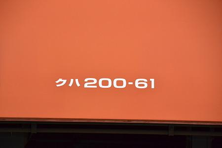 車番(201系)@大阪駅[8/11]