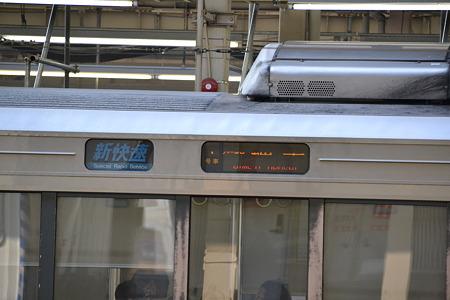 行先表示器(223系1000番台)@大阪駅[8/11]