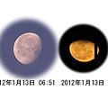 Photos: 月の出と入りの対比2