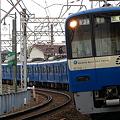 Photos: 京急線直通 快特 三崎口行き