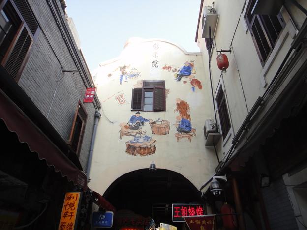 青島 老外街 5 壁