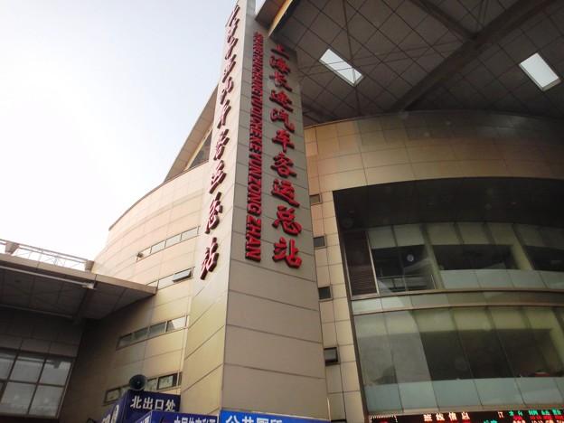 上海長途汽車站 柱