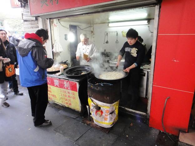 Photos: 生煎のお店