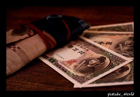 第39回モノコン 【道中財布と聖徳太子】