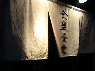 写真: 120130_2011~0002