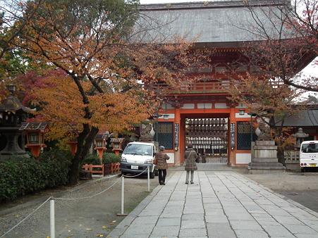 京都2 202