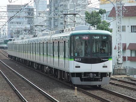 DSCF2805