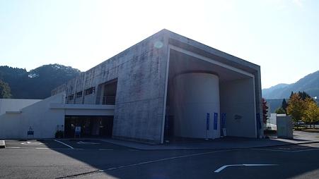 道の駅スプリングス日吉