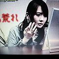 写真: みかりん発見☆ TBS『教科書にのせたい!SP』に出演されましたぁ♪ みか...