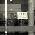 Photos: 喫煙場所