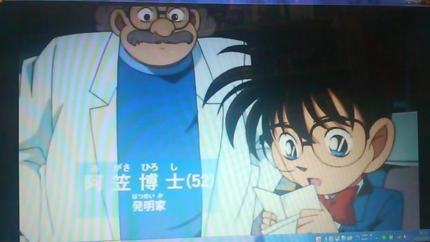 阿笠博士の画像 p1_33