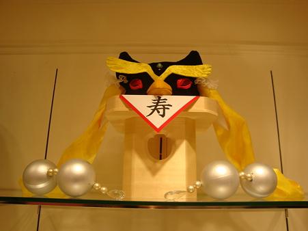 Mawaru-Penguindrum029