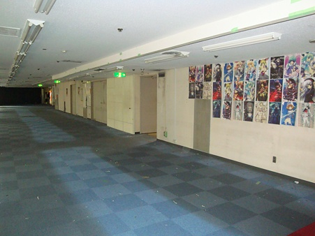 Tokyo Akihabara Radio-Kaikan003