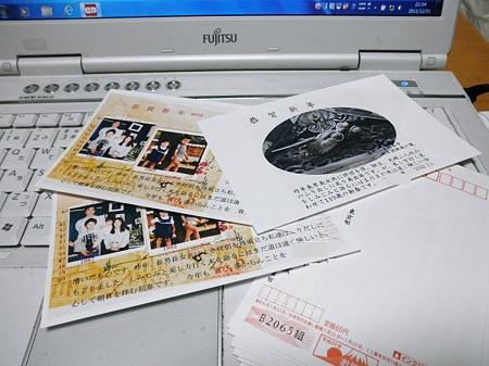 2011年12月01日_PC0109561