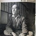 Photos: 鈴木魚心
