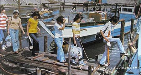 浦安の船着場