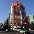 Photos: 秋葉原 イシマルAKIBA