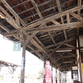 長野電鉄 屋代線 松代駅 ホーム屋根