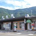 しなの鉄道 戸倉駅