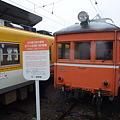 一畑電車 出雲大社前駅に留置されるデハニ50形