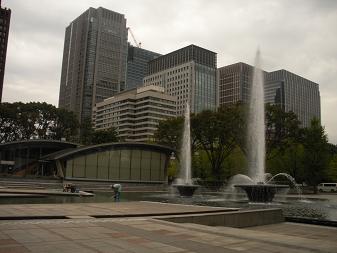 和田倉公園