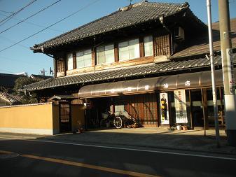 石橋醤油店1