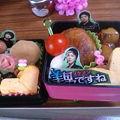 Photos: mini_120417火曜