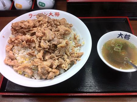 ラーメン大将 菊水元町店 肉チャーハン大盛り