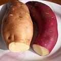 Photos: 安納芋と比べてみよう