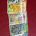 写真: 花の種を買ってきました!好...